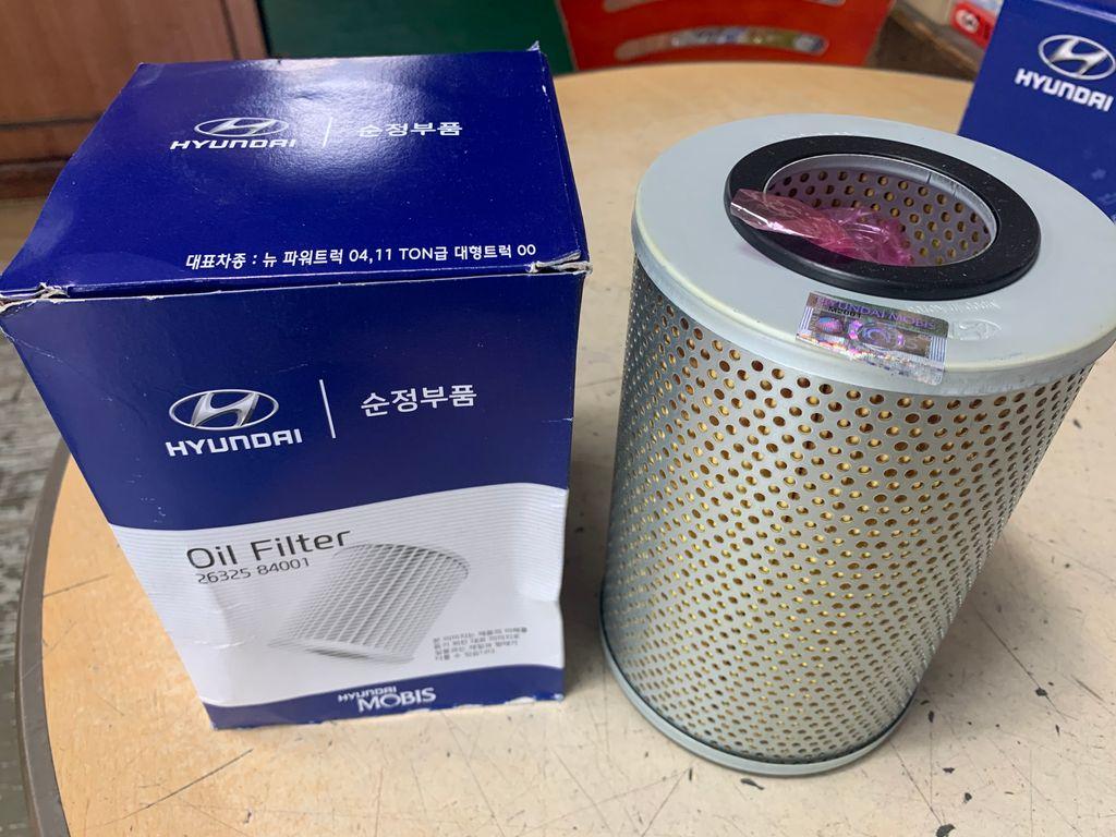 Oil filter (HYUNDAI NEW POWER TRUCK)
